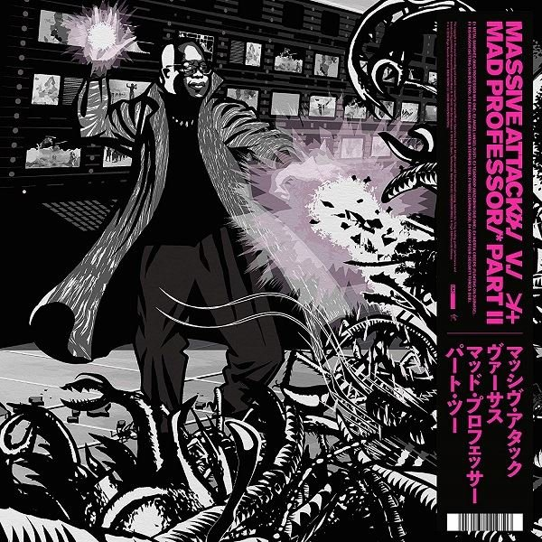 Massive Attack Mezzanine (The Mad Professor Remixes) Plak