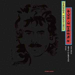 George Harrison Eric Clapton Live in Japan Plak
