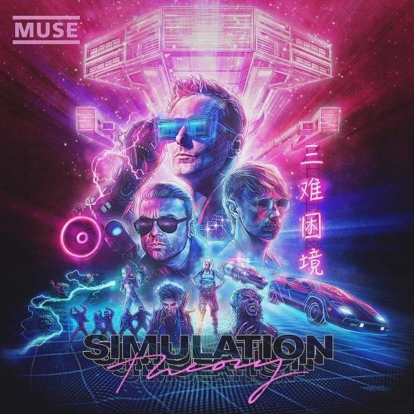 Muse Simulation Theory Plak